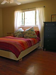 Sunset river room - Rancho Cordova - House