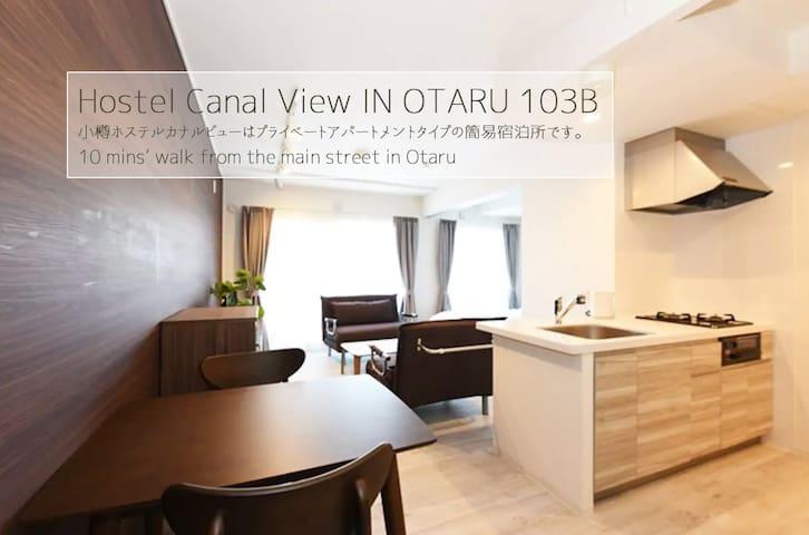No.103(B) Opening price ★ Cozy apt in Otaru