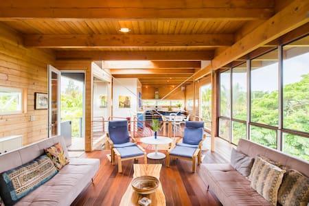 Hale 'Ohai: Monkeypod Tree House - Pāhoa - House
