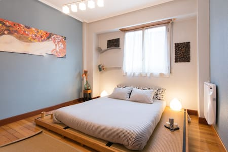 Confortable moderno y funcional. - Bilbao - Apartment