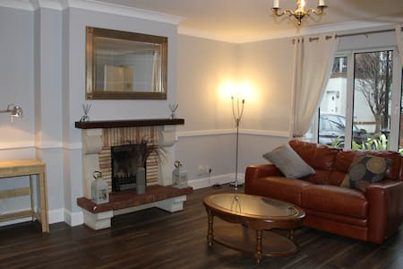 Beautiful 2 Bed Apartment Close to City Centre - Dublin - Lakás