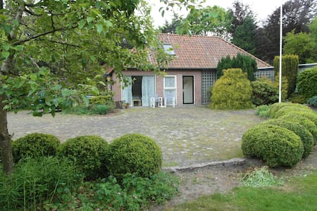 Bed &Breakfast de Haere, Veluwe - Doornspijk - Szoba reggelivel