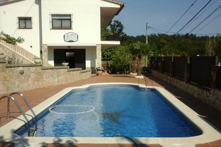 TERRAFORTUNA VILLA WITH POOL - Vidreres - Alpehytte