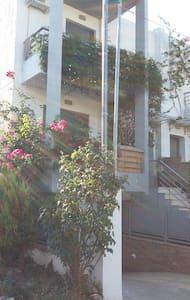 Athens House. - Gerakas