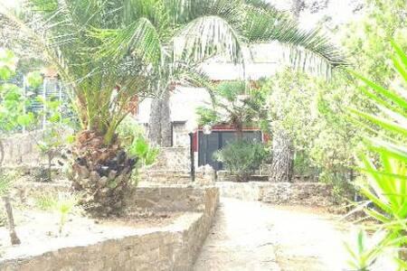 Villa MARLEO - Altro