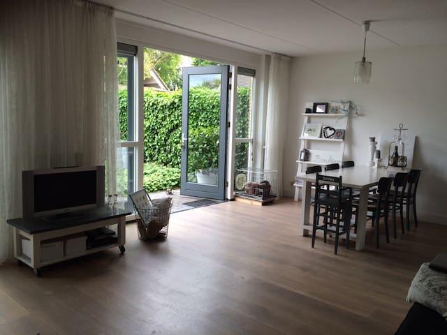 Gezellige woning nabij Nijmegen - Milsbeek - Hus
