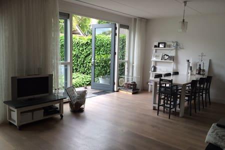 Gezellige woning nabij Nijmegen - Milsbeek - Ház