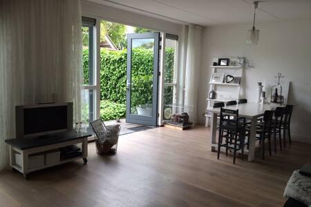 Gezellige woning nabij Nijmegen - Milsbeek - Dům