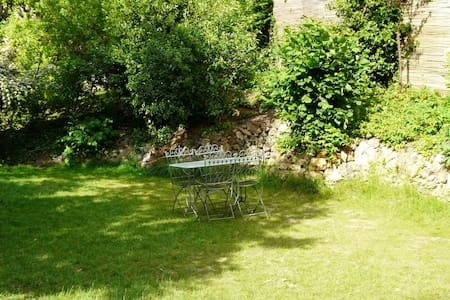 Cosy flat with beautiful garden! - Villeneuve-Saint-Georges - Appartement