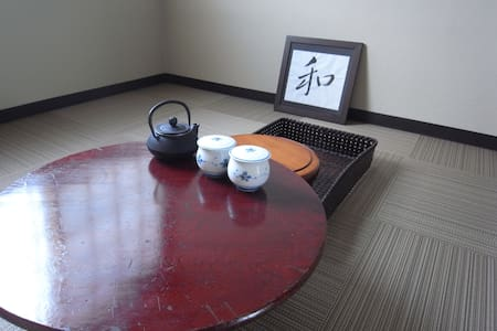 New Open!! Center of Tokyo. - Shibuya-ku - Bed & Breakfast