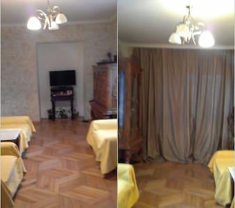 комфортная квартира в старом городе - Батуми - Daire