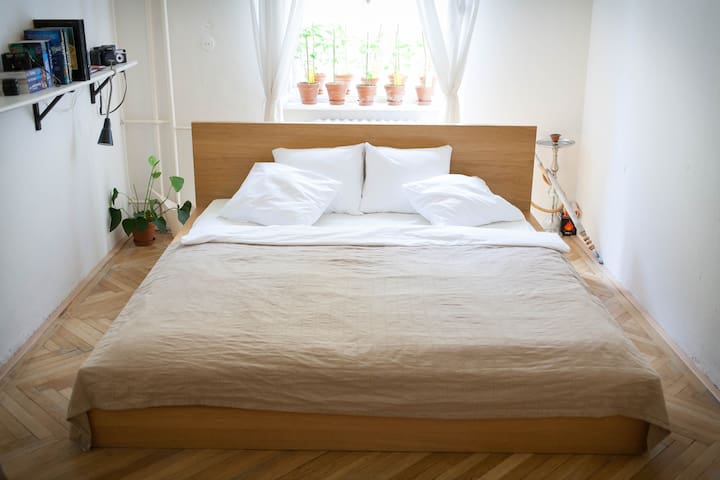 Bed & Vegetables - Brno - Apartamento