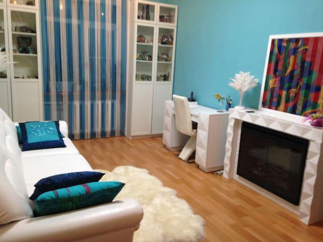 Моя квартира небольшая, но уютная. - Новосибирск - Apartment