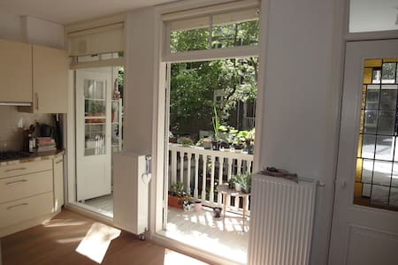 Cute, Stylish & Authentic home @the Pijp near Park - Amsterdam - Apartment