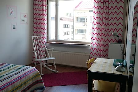 A cute studio in the center - Jyväskylä - Lejlighed