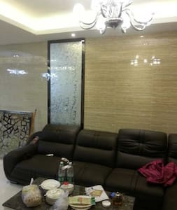 just waiting for a foreigner to visit. - Guangzhou - Apartemen
