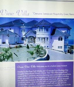 Ocean View Villa - Torado Heights