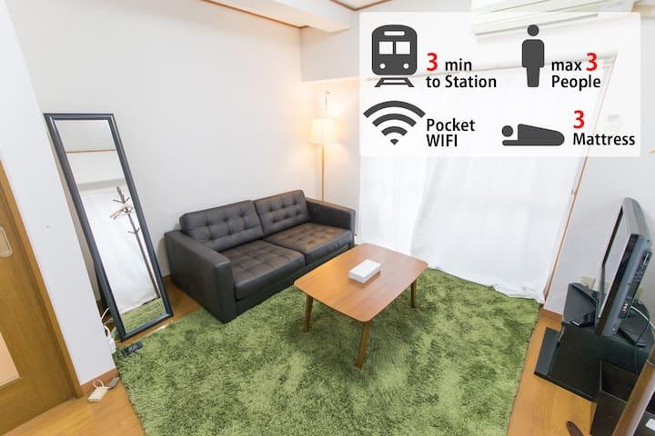 NewOpen&Free wi-fi!Near Shinagawa 3min Sta/25#WF55