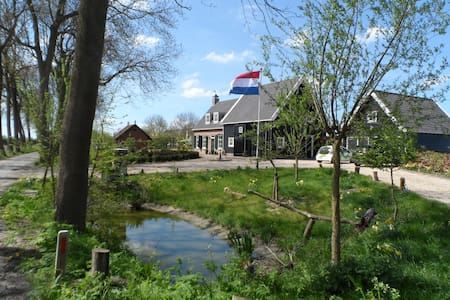 rust envrijheid midden in de natuur - Kwadendamme - Διαμέρισμα