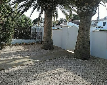 Comodo aprt con amplia terraza - Pis