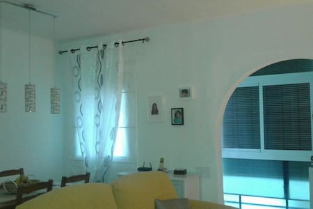 Flat near beach with Parking free - Arenys de Munt - Apartment