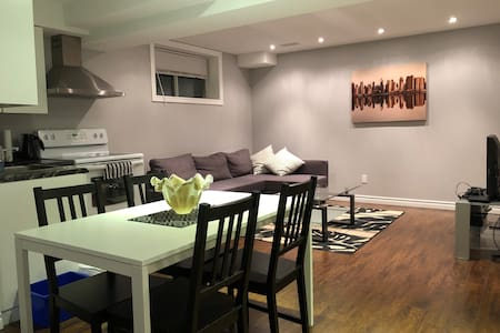 Brand New Basement Apartment - Separate Entrance
