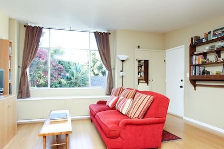 Quiet Peaceful Studio - Santa Ana - Apartment