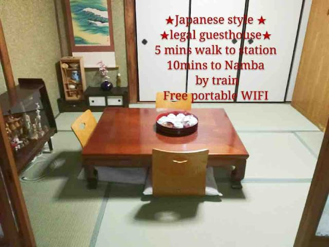 ★Japanese style★10mins to Namba by train★2-6person