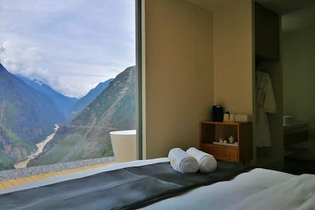 秘境·半山虎跳峡体验营地浴缸大床房