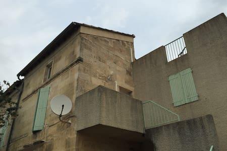 Chambre privée à proximité du centre historique - Arles