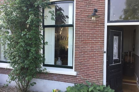 Charming house near to Amsterdam - Abcoude - Casa