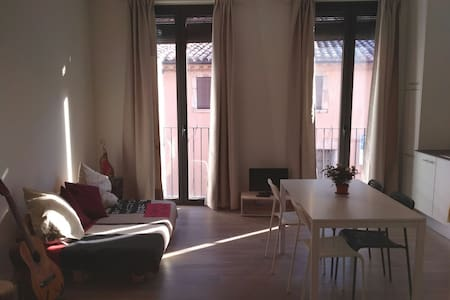 Loft 45m2 near Cathedral - 赫羅納(Girona)