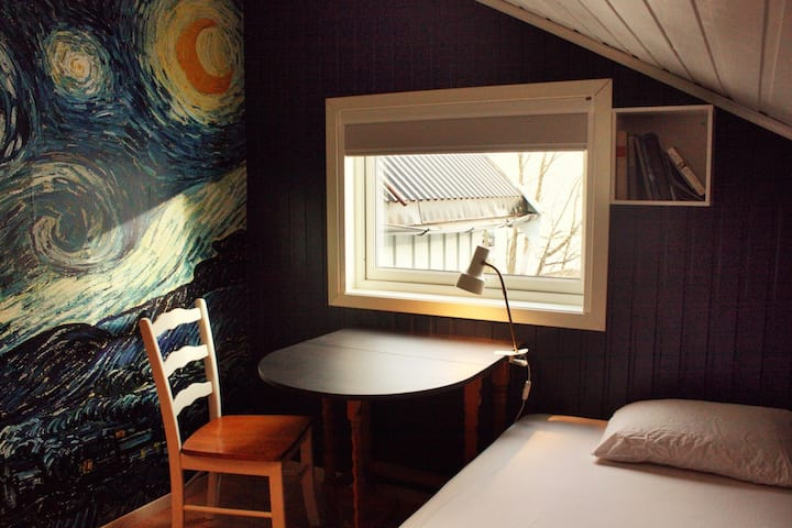 Starry Night single Writer's Home
