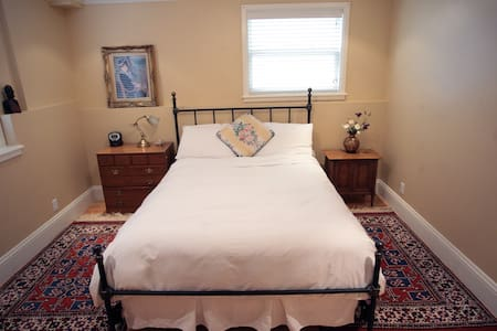 Beautiful Upscale House Private BR - San Francisco - House