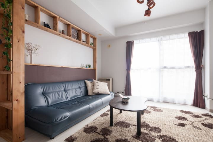 JR Sapporo sta 8min!wifi!Parking!easily accessible - Chūō-ku, Sapporo-shi