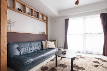 JR Sapporo sta 8min!wifi!Parking!easily accessible - Chūō-ku, Sapporo-shi - Leilighet