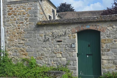Gîte le BERCAIL - Fleury-en-Bière - Hus
