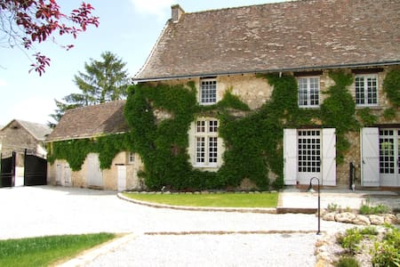 French Gîte Sarthe Touraine - chenu - House