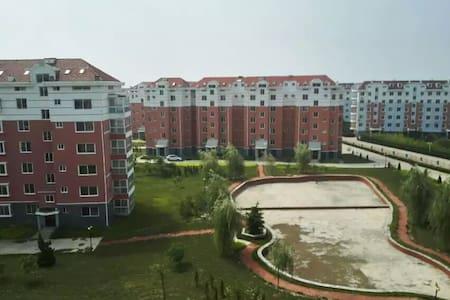 面海而居 - Weihai - 公寓