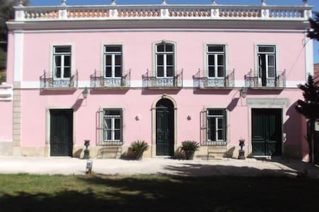 Casa d'Arrozaria 2 Quarto Jardim - Santarém