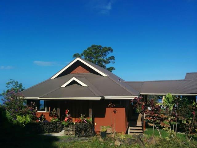 Panoramic View Tropical Flower Farm