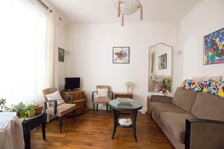 A la ville et au bois: appartement à 3 mn de Paris