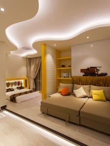 Cottage - Paddy Room - Sekinchan