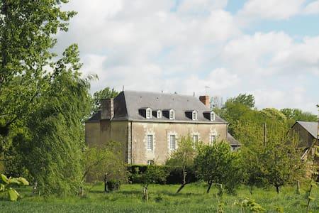 Chambre Aulnes - Astillé - 家庭式旅館