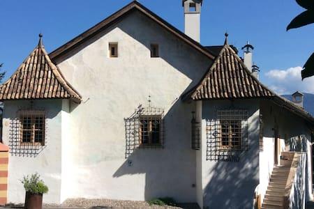 Casa Piganò - cozy apartment within historic walls