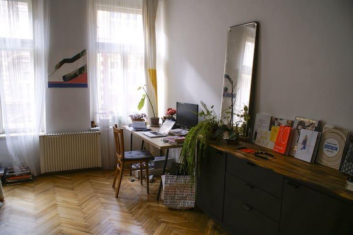 Arty cosy designer apartment - Prague - Apartment