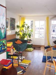 kleines Südzimmer mit Balkon - 慕尼黑