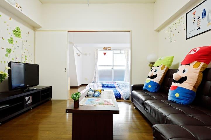 **CLOSE to Dotonbori,Namba,Shinshaibashi,Kuromon - Nishi-ku, Ōsaka-shi - Apartemen
