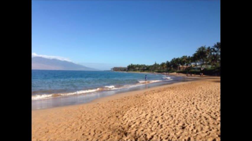 Keawakapu Beach.  A short walk away.