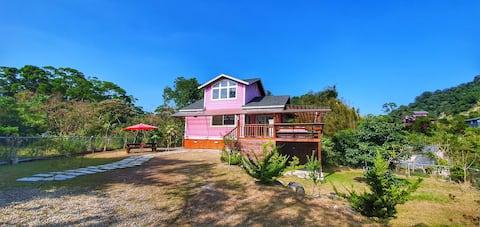粉紅小屋 - 包棟 輕旅行 家庭聚會 寧靜的旅行 露天沙發區 四人即可訂房 獨享包棟!